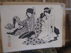 Lot 21 - 5 x Erotic Japanese Prints - Sold for £40